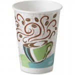 PerfecTouch Insulated Hot Cups 5342CDSBP
