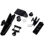 Honeywell RAM Mount Kit for External Keyboard - Clamp Base, Long Arm VM2016BRKTKIT