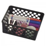 "Officemate Recycled Supply Basket, 6.125"" x 5"" x 2.375"", Black OIC26201"